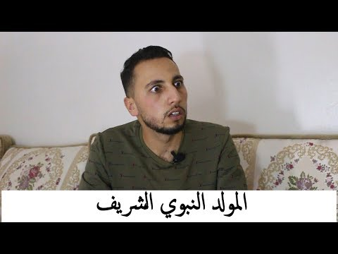 Hichem DN -  Sidena المولد النبوي الشريف