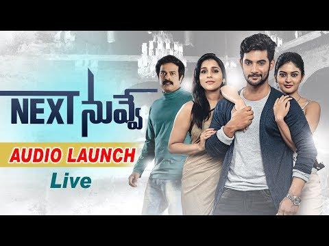Next Nuvve Movie Audio Launch Live  | Aadi | Vaibhavi Sandilya | Rashmi Gautam | Srinivas Avasarala