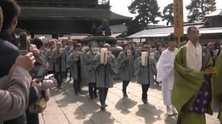 本日行われた、善光寺節分会の様子。 今年は、元宝塚女優の大地真央さん...