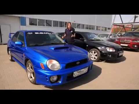 Подержанные автомобили: Subaru Impreza