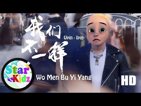 makin-jago-upin-ipin-nyanyi-lagu-mandarin