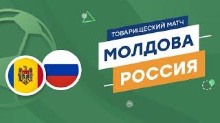 Сборная России без Дзюбы станет слабее мнение в Молдове