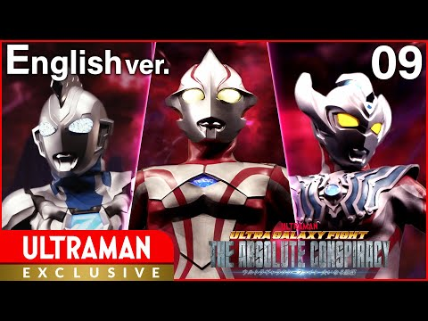 [ULTRAMAN] Episode 9 ULTRA GALAXY FIGHT: THE ABSOLUTE CONSPIRACY English ver. -Official-
