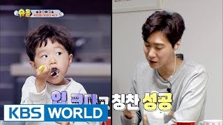 Lovely boy Seungjae meets charismatic Oh teacher [The Return of Superman / 2017.04.23]
