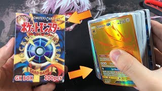 "THESE ""NEW"" GX BOXES HAD OVER 200 ULTRA RARES INSIDE!"
