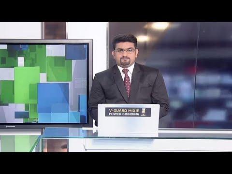 എട്ടു മണി വാർത്ത | 8 AM News | August 24, 2019