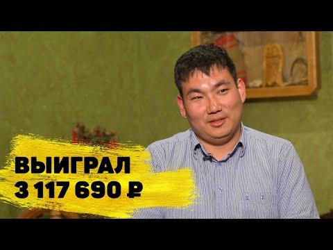 Дмитрий Шаплуков выиграл 3 117 690 ₽ в «12/24»