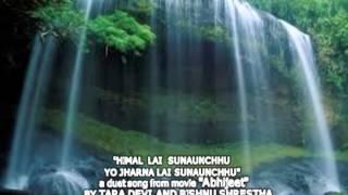 "Tara Devi and Bishnu Shrestha,""Himal lai sunaunchhu"" a duet Nepali song from movie ""Abhijeet"""