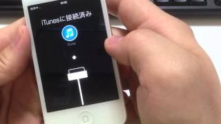 iPhone4Sのリセット(初期化)⇒アクティベーション⇒SIMカードの抜き方まで