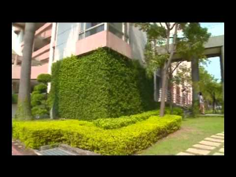 Kaohsiung University