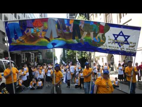 Ben Porat Yosef - Celebrate Israel Parade 2014
