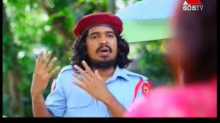 Medi Sina Sirasa TV 19th August 2017 Thumbnail