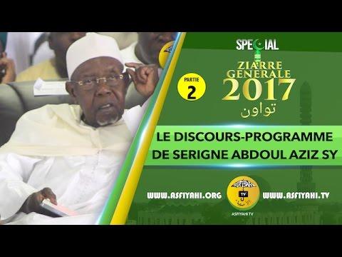 P2 -  ZIARRE GENERALE 2017 - Discours Programme de Serigne Abdoul Aziz SY Al Amine