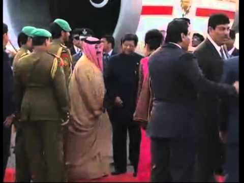 19 feb, 2014 - King Of Bahrain Arrives In New Delhi On Official Visit To India