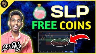 Smooth Love Potion (SLP) Coin   Earn Free Coins!!! Bitcoin To $38K? Mac Tech Tamil