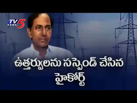CM KCR Responds over HC Decision on Outsourcing Power Employees Regularization | TV5 News