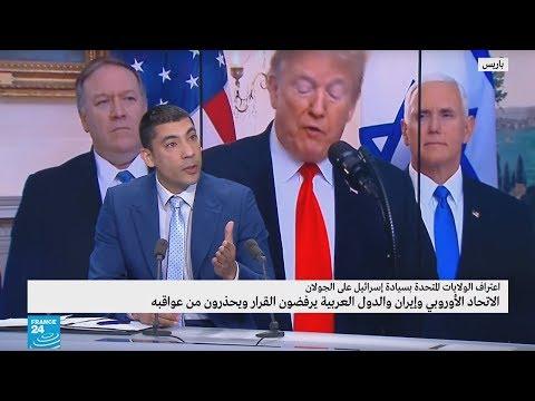 محي الدين الشحيمي: -القرار الأمريكي حول الجولان خرق للقانون الدولي-  - نشر قبل 10 دقيقة