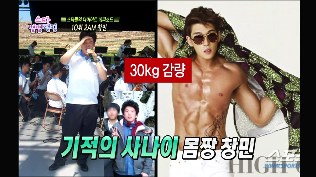 SUPER ASIA MUSIC KPop Idols pierde în greutate