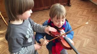 Братья Стремоусовы - первые уроки игры на скрипке