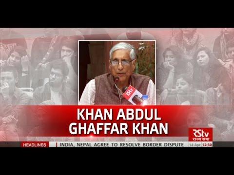 Discourse on Khan Abdul Ghaffar Khan
