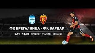 Bregalnica Stip vs Vardar Skopje full match