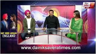 Exclusive Interview : Sat Shri Akaal England | Ammy Virk | Monica Gill | Dainik Savera