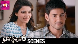 Mahesh Babu Impressed by Samantha | Brahmotsavam Movie Scenes | Kajal Aggarwal | Mickey J Meyer