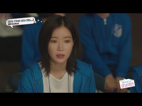 셀린 (Celine) - 향수 (You are My...) [내 아이디는 강남미인 OST]