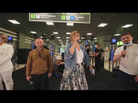 Онлайн марафон #SaveKyivAirport на підтримку аеропорту «Київ»