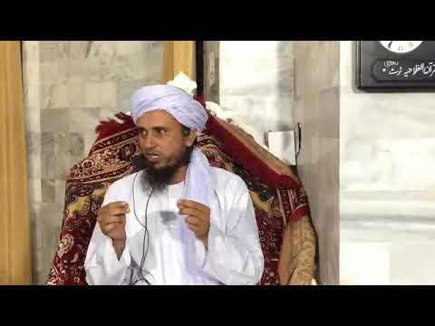 [22 Oct, 2017] Sunday Bayan   Sirf Allah Ke Liye Kisi Se Muhabbat Karna   Mufti Tariq Masood Sahab