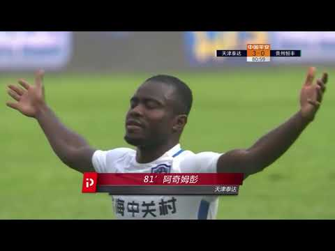 Footy-GHANA.com :: Frank Acheampong nets brace in Tinajin TEDA win | May 6