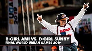 B-Girl Ami vs. B-Girl Sunny | World Urban Games 2019 B-Girl Final