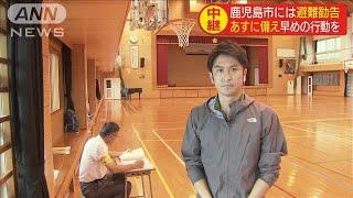 「避難勧告」なれど無人の避難所 明日に備え行動を(19/07/02)
