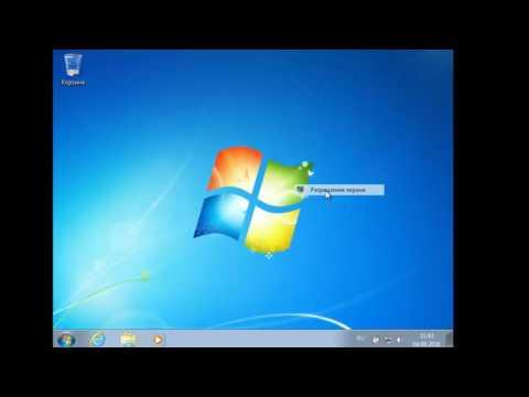 Установка Windows 7 Professional VL SP1x64 RU PIP By Lopatkin (2016) RUS на VirtualBox