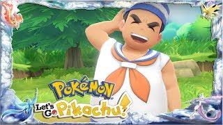 ROUTE 11 #11 ⚡Let's Go Pikachu! | Let's Play Pokémon Nintendo Switch