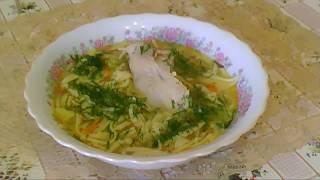 Суп с курицей и домашней лапшой  Очень вкусный суп