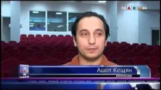 Ашот Кещян РУДН 2012 год.Репортаж Сальвины Акобян.