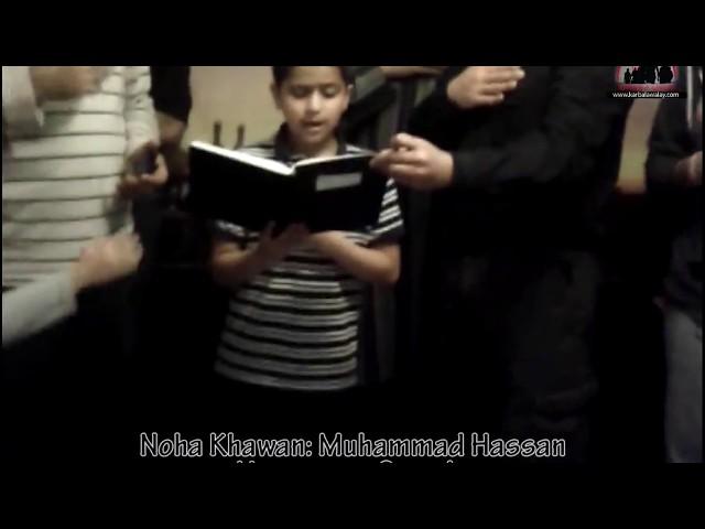 Roza per Mustafa K - Muhammad Hassan