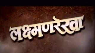 Action Vinay -Promo [Bhojpuri Movie] - Laxman Rekha Feat. Vinay Anand & Gunjan Pant