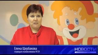 глава администрации Калининского района посетил поликлинику  61