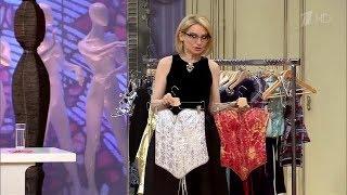 Дело о том как важно быть серьезным   Модный приговор (Modnyy Prigovor)