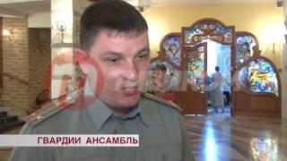 Ансамбль Росгвардии в Улан-Удэ
