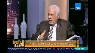 اللواءعبدالرافع : تدخل أبو مازن في لبنان  سببه خوفه من فوزدحلان في الإنتخابات وتجنيب إسمه من الساحة