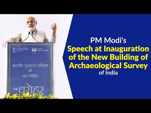 PM Modi's Speech at Inauguration of the New Building of Archaeological Survey of India