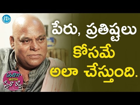 Few People Get Addicted To Name And Fame In Film Industry - Ajay Ghosh || Saradaga With Swetha Reddy