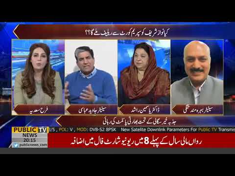 Why Kashmir issue was left unresolved during PML-N's tenure? Anchor Farah Sadia to Javed Abbasi