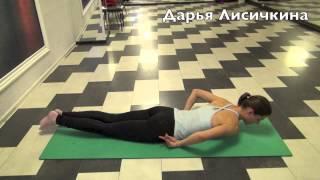 Упражнения для изящных рук(, 2013-09-06T18:01:10.000Z)