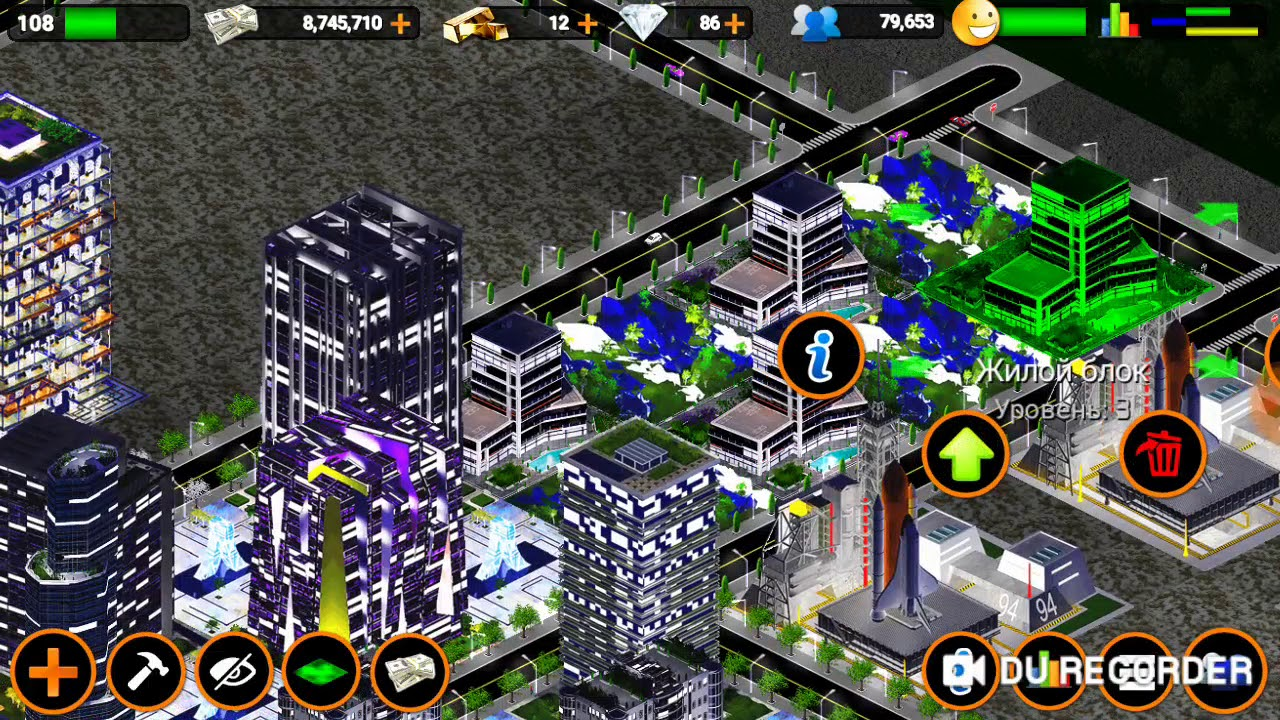 Играем в Designer City