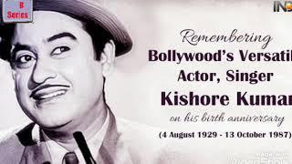 Zindagi Pyar Ka Geet Hai Male MP3 Song Download - Hits Of Rajesh Khanna Kishore Kumar Souten