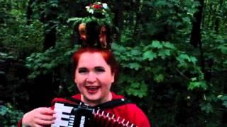 Матрена Калинина частушки для телешоу Дикие Игры телеканал СТС